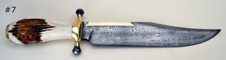 "240 layer Wolf tooth pattern Damascus B2 Blade 3/8"" X 2"" x 10"" long, Handle 5 1/2"" long, Guard 3 1/2"" with Damascus guard ends"